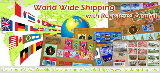 Shipping Rate & Handling Cost for World Wide